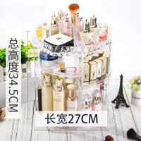 旋转化妆品收纳盒大号透明桌面置物架亚克力梳妆台护肤收纳架家用