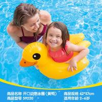 儿童游泳圈坐圈新生儿宝宝幼婴儿游泳圈儿腋下趴圈0-1-3-6岁 黄鸭开口浮圈2-6岁 Top4