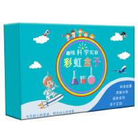 科教实验 智力开发 贝乐童年 儿童科学实验玩具整套装 标配版55个实验 小学生小制作材料 幼儿园手工diy材料 儿童科