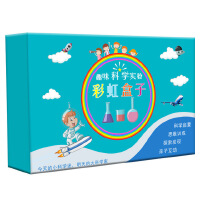 【�伺浒�128�����】科教��� 智力�_�l ��吠�年 �和�科�W���玩具整套�b 小�W生小制作材料 幼��@手工diy材料 �和�