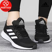 Adidas/阿迪达斯女鞋新款低帮运动鞋网面透气舒适轻便减震跑步鞋潮FV8794