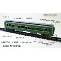 儿童奋发仿真火车模型儿童玩具电动和谐号动车高铁轨道小火车 +蓝色高速车头