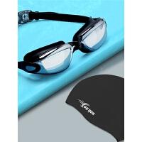 男士女士儿童游泳装备泳镜高清游泳眼镜近视泳帽套装