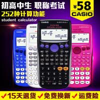 CASIO/卡西欧FX-82ES PLUS A学生统计科学函数中高考试注会计算器