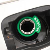 适用于奥迪汽车用品燃油提示牌 加油型号提示环95汽油标识标志