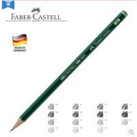 德国产 德国辉柏嘉9000素描铅笔 绘图铅笔 书写 美术铅笔