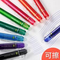 百乐笔百乐可擦笔日本PILOT百乐可擦笔3-5年级小学生彩色中性笔摩磨擦红黑色LFBK-23EF热可以擦掉的frixio