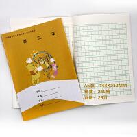 深圳市九年义务教育统一系列作业本:小学语文课文本