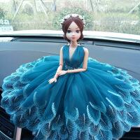 汽车摆件高档芭比婚纱车载洋娃娃装饰品创意可爱公主女孩车内饰品