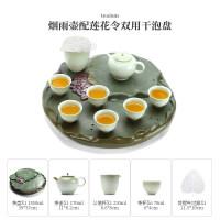 【新品热卖】陶瓷茶盘家用圆形茶托盘干泡创意储水茶海排水禅意小茶台茶具套装