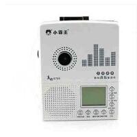 小霸王复读机E705 屏显 线控 U盘功能支持TF卡扩展录音磁带转录