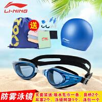 LI-NING/李宁游泳 泳镜泳帽套装近视高清防雾游泳眼镜 舒适弹性纯硅胶游泳帽浴帽