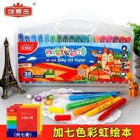 儿童旋转彩色蜡笔套装幼儿园宝宝画笔彩绘笔儿童水溶性炫绘油画棒24色36色蜡笔安全可水洗