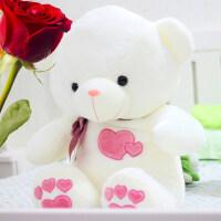 泰迪熊抱抱熊大号睡觉抱公仔玩偶熊猫毛绒玩具布娃娃生日礼物女生
