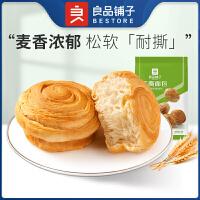 满减【良品铺子手撕面包330g*1袋】蛋糕点心面包早餐下午茶休闲零食