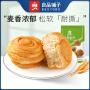 良品铺子手撕面包330g/袋蛋糕点心面包早餐下午茶休闲零食