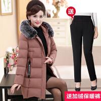 中年妈妈冬装棉衣外套中老年女装中长款羽绒40-50岁冬季棉袄