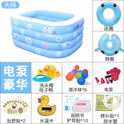 婴儿游泳池宝宝家用水池家庭加厚保温洗澡盆儿童充气游泳桶