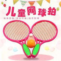 儿童玩具网球拍宝宝小孩小学生初学者幼儿园亲子羽毛球拍体育用品