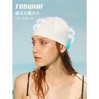 泳帽女长发大号可爱时尚防水硅胶不勒头泡泡游泳帽