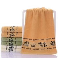 竹纤维毛巾加厚柔软吸水家用竹炭美容洗脸面巾可定制LOGO定制 76x34cm