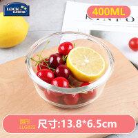 乐扣乐扣保鲜盒耐热玻璃圆形LLG822 400ml微波餐盒饭盒便当盒 透明