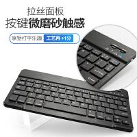 键盘苹果平板电脑无线蓝牙键盘9.7英寸新款pad保护套超薄ipad air2带键盘ipad6/5皮套外接