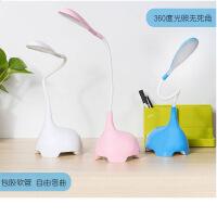 【支持礼品卡】卡通小象LED无线充护眼台灯USB充电学生宿舍床头创意儿童台灯7bc