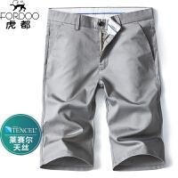 虎都天丝薄款商务直筒宽松休闲裤短裤男装夏季纯色中高腰男式5分裤子 HDWX8020-5