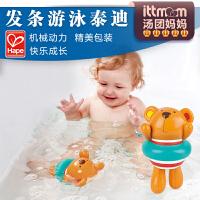 发条游泳泰迪熊儿童戏水水上漂浮玩具宝宝婴儿洗澡玩具