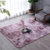 扎染地毯现代简约客厅茶几垫长毛现代北欧ins风轻奢灰色粉色定制