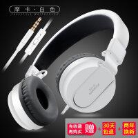 手机笔记本电脑通用耳机头戴式有线重低音 唱歌耳机全民K歌录音音乐专用耳麦带麦话筒 官方标配