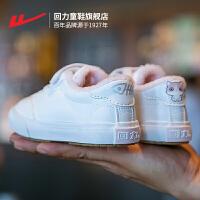 回力童鞋女童小白鞋子儿童白色板鞋2019新款冬季小学生潮女孩白鞋
