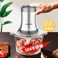 九阳(Joyoung)绞肉机家用辅食多功能料理机电动搅拌机研磨碎菜切肉机S22-A2