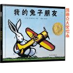 我的兔子朋友――美���P迪克大���L本 �W校推�]的好��!