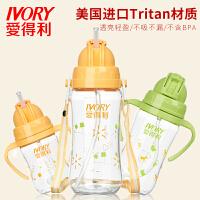 水杯Tritan特丽透宝宝带手柄学饮杯吸管杯儿童水壶塑料水杯ADL