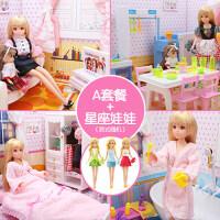 �和�玩具娃娃套�b大�Y盒女孩公主城堡�e墅仿真洋娃娃 H23A�e墅(高配:共2大娃娃+1小娃娃) 26cm(四合一套�b���水