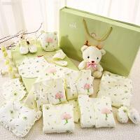 婴儿衣服新生儿礼盒套装夏季薄款初生刚出生宝宝满月用品大全