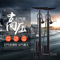 自行车打气筒高压家用气筒迷你便携打气筒汽车电动车摩托车充篮球