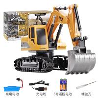遥控挖土机男孩合金遥控挖掘机玩具车无线遥控钩机液压工程车充电动钩机模型