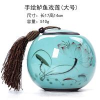【优选】亚光白青瓷手绘茶叶罐陶瓷普洱茶密封罐功夫大小号储存罐茶叶桶