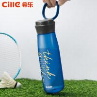 希乐水杯便携塑料杯随手杯男女太空杯创意简约学生户外运动杯子