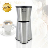 Eupa/灿坤 TSK-1290CT 多功能滴漏式咖啡机/含保温杯/冰咖 3杯份