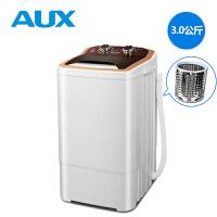 AUX/奥克斯 迷你单桶洗衣机 家用大容量半全自动小型迷你洗衣机附赠甩干蓝 可脱水 洗脱两用 小洗衣机洗脱一体机3.0公斤