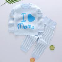 婴儿保暖高腰套装儿童内衣0女宝宝彩棉秋装男孩12秋衣秋裤3岁