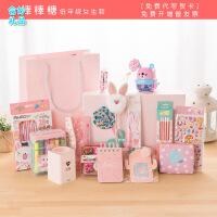 六一儿童文具礼盒六一儿童节礼物开学文具礼盒小学生初中生儿童学习用品幼儿园礼物礼品奖品