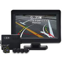 轨迹可视倒车影像一体机倒车雷达汽车雷达车载显示器车载摄像头