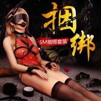 成人情趣性用品 女用自慰器具 谜姬 SM束缚套装18件套奴女用捆绑刑拘口罩手铐鞭子项圈组合