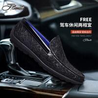 宾度男鞋乐福鞋新品休闲鞋青年羊皮鞋英伦男士懒人套脚鞋