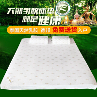 泰国Royal Latex进口天然乳胶床垫双人床褥子橡胶榻榻1.8米垫定制